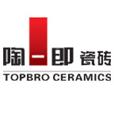 广东亚博游戏平台陶瓷有限公司官网|晶彩石、大理石、瓷片|佛山陶瓷品牌
